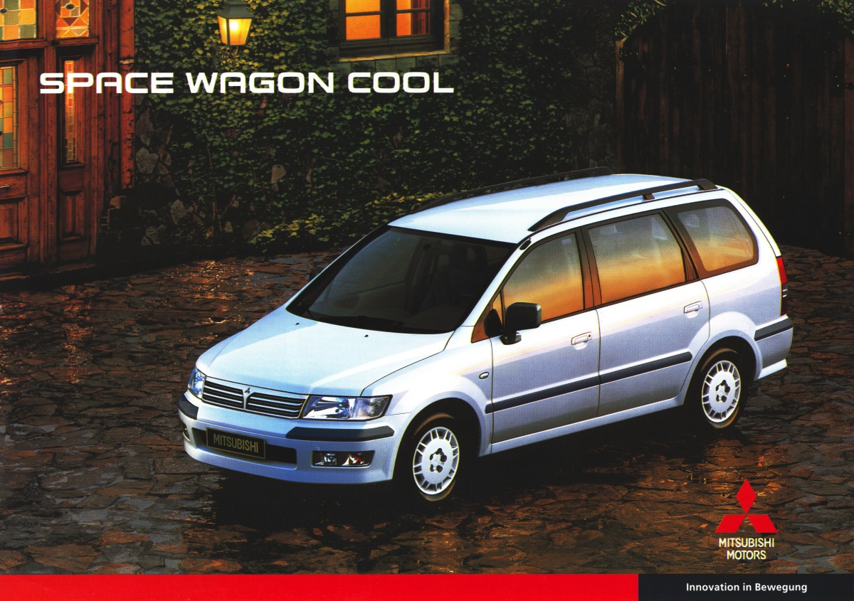 mitsubishi space wagon 2002 cool. Black Bedroom Furniture Sets. Home Design Ideas